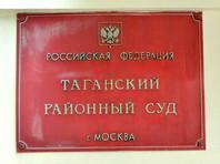 Суд отказался удовлетворять иск Ходорковского к Роскомнадзору, заблокировавшему его сайт