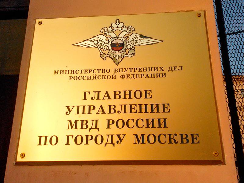 Главное управление МВД по Москве возбудило уголовное дело о клевете по заявлению генерального директора Роскосмоса Дмитрия Рогозина