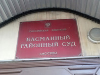 Суд заочно арестовал банкира Станкевича по делу полковника Захарченко