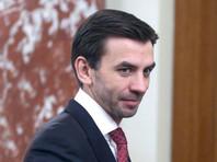 """""""Коммерсант"""": обвинение против экс-министра Абызова строится вокруг одной коммерческой сделки"""