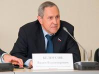 Депутат Госдумы Белоусов, обвиненный во взятке на 3,5 млрд рублей, не будет задержан и останется на свободе