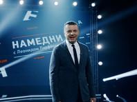 """Парфенов выпустил первую с 2004 года серию """"Намедни"""" (ВИДЕО)"""