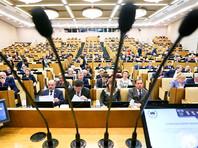 Госдума приняла во втором чтении законопроект о наказании за фейковые новости с ужесточающими поправками