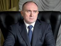 Губернатор Челябинской области Борис Дубровский ушел в отставку