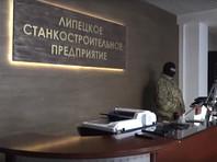В Москве, Петербурге и Липецке проводятся обыски по делу о хищении средств на станкостроительных предприятиях