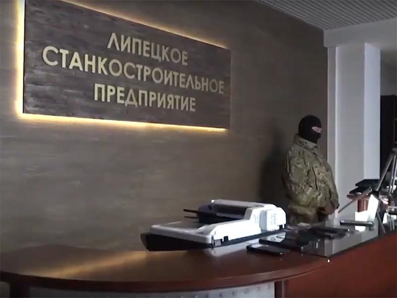 В Москве, Санкт-Петербурге и Липецке проходят обыски по уголовному делу о хищении средств гособоронзаказа, сообщает ТАСС со ссылкой на Центр общественных связей Федеральной службы безопасности (ФСБ) России
