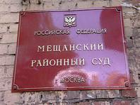 """Родители отравившихся в московских детсадах малышей просят взыскать с компании """"повара Путина"""" и других ответчиков 16 млн рублей"""
