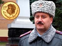 МВД запустило поэтический флешмоб, отмечая 220-летие А. С. Пушкина