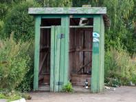 Российские села до сих пор в выгребной яме: больше половины жителей не имеют доступа к канализации