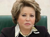 """В Кремле обсуждают смену спикера Совета Федерации Валентины Матвиенко. Об этом рассказали собеседники телеканала """"Дождь"""", близкие к администрации президента и Федеральному собранию, а также источники """"Коммерсанта"""" в госструктурах"""