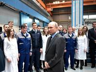 Владимир Путин посетил научно-производственного объединения «Энергомаш»