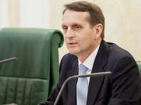 Ее наиболее вероятным преемником называют бывшего спикера Госдумы, директора Службы внешней разведки Сергея Нарышкина