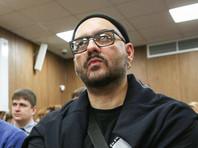 Суд отпустил Серебренникова под подписку о невыезде, он провел под домашним арестом полтора года