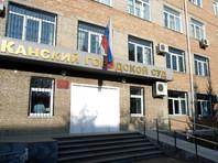 Воспитателям из Сибири, коловшим детей булавками за плохое поведение, дали по четыре года колонии