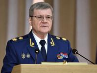 Об этом говорится в докладе генпрокурора Юрия Чайки о состоянии законности и правопорядка в 2018 году