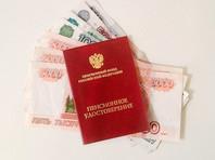 Путин подписал закон об индексировании пенсий выше прожиточного минимума
