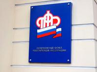 В России отменили бумажные свидетельства пенсионного страхования