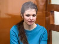 Варвара Караулова выйдет на свободу по УДО, но не раньше, чем через 10 дней