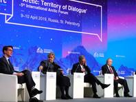 Пленарное заседание Международного форума «Арктика – территория диалога»