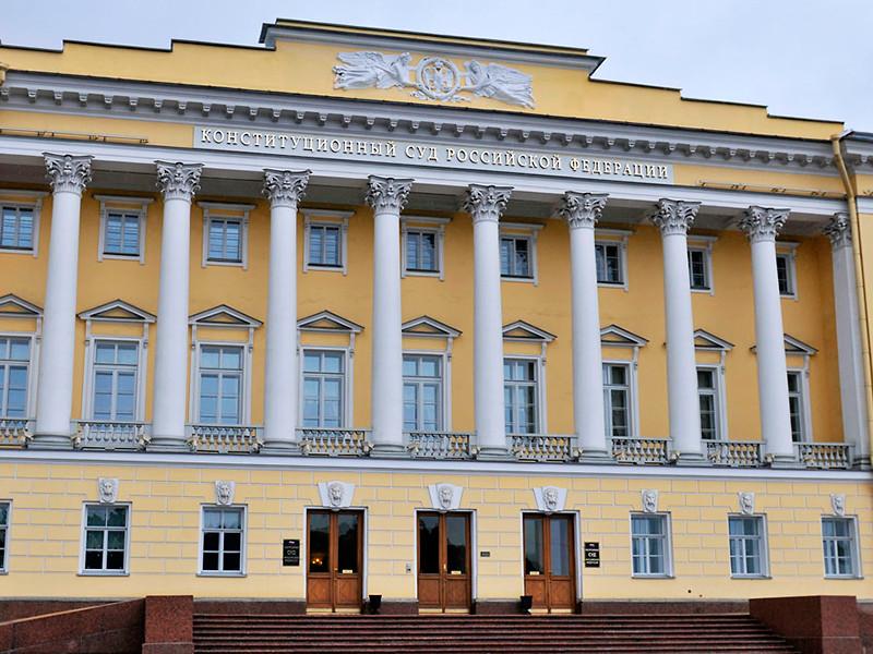 Конституционный суд РФ отказался проверять законность повышения пенсионного возраста