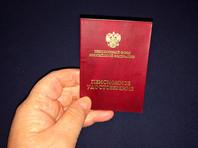 На некоторых маршрутах мужчины 1959 года рождения и старше, а также женщины 1964 года рождения и старше при предъявлении пенсионного удостоверения по старости платили за проезд 11 рублей вместо 22