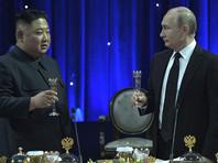 """Путин назвал """"содержательными"""" переговоры с лидером КНДР во Владивостоке"""