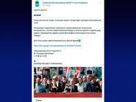 """Когда информация об этом появилась в СМИ, а в движении """"Бессмертный полк"""" открестились от причастности к акции, объявления спешно удалили, но они сохранились в кэше """"Яндекса"""""""