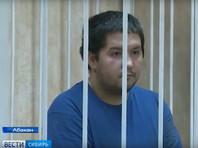 Дмитрию Лебедю назначили наказание в виде пожизненного срока лишения свободы в колонии особого режима