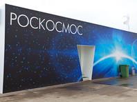 """На подведомственных предприятиях Роскосмоса и """"Ростеха"""" похитили более 1,6 миллиарда рублей, выделенных на модернизацию производственной базы и создание новейших перспективных разработок вооружения"""