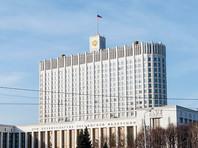 Правительство РФ не рассматривает вопрос о введении запрета на ввоз в Россию частными лицами из-за рубежа мясной и молочной продукции для собственных нужд