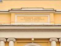 """Росгвардия рассказала о предотвращенной краже скульптуры из Русского музея в духе фильма """"Миссия невыполнима"""". Но все оказалось прозаичней"""