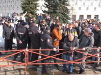 """В Архангельске на бессрочном митинге против """"московской мусорной свалки"""" прошли задержания"""