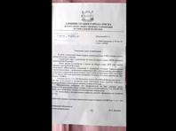 Россиянку, родившую ребенка в первые минуты года, обязали заплатить налог с подаренных ей цветов и сертификата