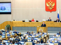Пленарное заседание Госдумы, 7 марта 2019 года