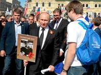 """Студентам предлагали регистрироваться на эксклюзивные места во главе """"Бессмертного полка"""" бок о бок с Путиным"""