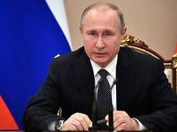 Президент России Владимир Путин подписал закон о доиндексации пенсии выше прожиточного минимума, соответствующий документ опубликован на официальном портале правовой информации