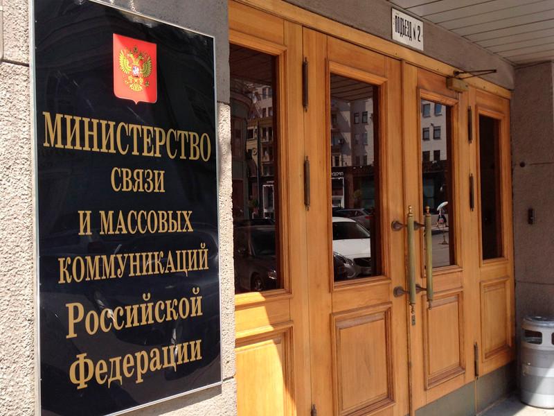 Минкомсвязь РФ предлагает пересмотреть возрастную маркировку для печатных СМИ в связи с претензиями к изданиям