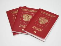 Летом 2014 года руководство МВД потребовало от своих сотрудников, как на федеральном, так и на региональном уровнях сдать заграничные паспорта после того, как МИД РФ выпустил рекомендации о нежелательности выезда в страны, с которыми у США есть договоры о взаимовыдаче преступников