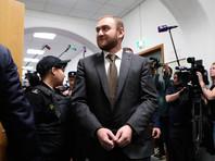 В деле сенатора от Карачаево-Черкесской республики (КЧР) Рауфа Арашукова и его отца Рауля Арашукова появились новые фигуранты