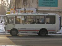Новокузнецкие маршрутки отказались от льгот для пенсионеров из-за проклятий и угроз