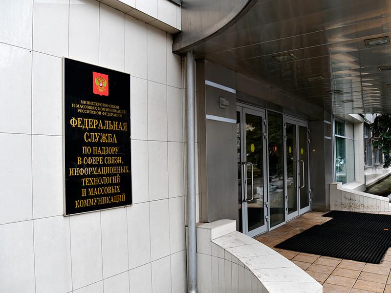 Главный редактор 76.ru Ольга Прохорова в своем обращении, опубликованном после разблокировки, отметила, что доступ к сайту закрыли поздним вечером 12 апреля без каких-либо уведомлений и официальных писем