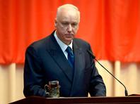 """Глава СКР назвал причины нападения """"керченского стрелка"""": бедность, унижение, поддельные американские джинсы"""