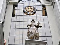 Верховный суд счел незаконным бесконечное начисление процентов по микрозаймам