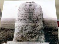 В Минводах откроют мемориал на месте одного из крупнейших захоронений жертв Холокоста: в 1942 на Стекольном заводе расстреляли 7 тыс. евреев