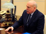 Путин назначил Мезенцева новым послом РФ в Белоруссии вместо Бабича