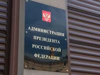 """""""Проект"""": российским федеральным каналам велели не хвалить Зеленского"""