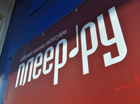 """Интернет-магазин """"Плеер.ру"""", к которому проявляла интерес ФСБ, закрыт на 30 дней за подделку чеков"""