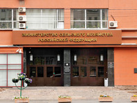 Представитель Минсельхоза и замруководителя Россельхознадзора Николай Власов заявили, что в их ведомствах поддерживают эти меры