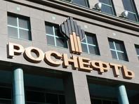 """""""Роснефть"""" назвала ложью и провокацией материал Reuters о том, как она помогает Венесуэле обходить  санкции США"""