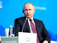 Путин, говоря на форуме о перспективах развития Арктики, вспомнил про Крым и грозящее ему запустение
